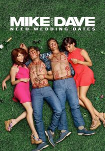 Best Wedding Movies for Your Night In Must Watch for Brides Warrior Rose Events